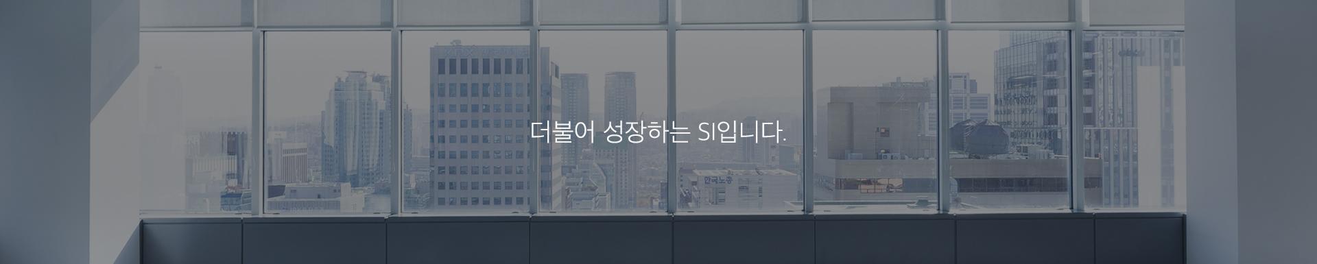 Company_introduction