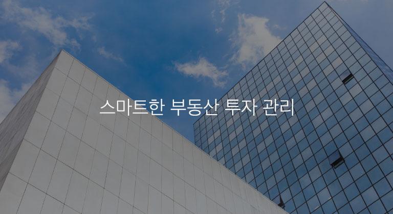 business_field