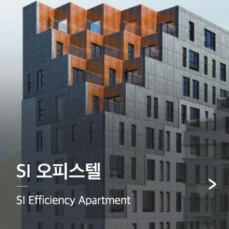 si efficiency apartment